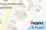 Схема проезда до компании Медведевская ПМК в Йошкар-Оле