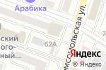 Схема проезда до компании Лотос в Йошкар-Оле