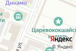 Схема проезда до компании Часовня Покрова Пресвятой Богородицы в Йошкар-Оле
