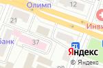 Схема проезда до компании Ваш Ювелир в Йошкар-Оле