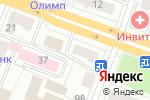 Схема проезда до компании Густика в Йошкар-Оле