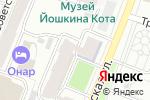 Схема проезда до компании Детская художественная школа №1 в Йошкар-Оле
