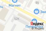 Схема проезда до компании Рубль Бум в Йошкар-Оле