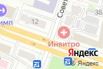 Схема проезда до компании Дежурный аптекарь в Йошкар-Оле