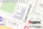 Схема проезда до компании Школа №1 в Йошкар-Оле