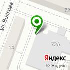 Местоположение компании Советский, ПГСК