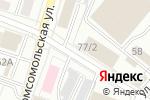 Схема проезда до компании Эксперт в Йошкар-Оле