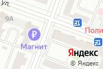 Схема проезда до компании БТИ Волжского района, МУП в Йошкар-Оле