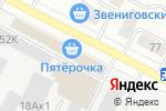 Схема проезда до компании Наша аптека в Йошкар-Оле
