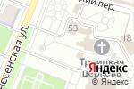 Схема проезда до компании Церковь Пресвятой Троицы в Йошкар-Оле