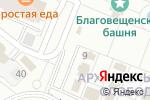 Схема проезда до компании Росгосстрах, ПАО в Йошкар-Оле