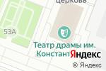 Схема проезда до компании Академический русский театр драмы им. Г. Константинова в Йошкар-Оле