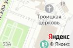 Схема проезда до компании СТИЛЬ в Йошкар-Оле