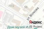 Схема проезда до компании Сервис 12 в Йошкар-Оле