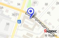 Схема проезда до компании ЦЕНТР-УАЗ в Йошкар-Оле