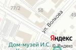 Схема проезда до компании Йошкаролинское пассажирское автотранспортное предприятие №2 в Йошкар-Оле