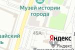Схема проезда до компании Марийские сувениры в Йошкар-Оле