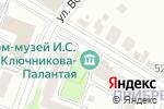Схема проезда до компании Дом-музей И.С. Ключникова-Палантая в Йошкар-Оле