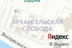 Схема проезда до компании СОГАЗ в Йошкар-Оле
