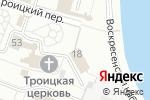 Схема проезда до компании Музей истории православия в Йошкар-Оле