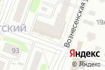 Схема проезда до компании 1С: Первый Бит в Йошкар-Оле