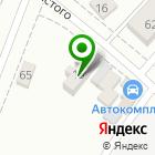 Местоположение компании Авторазбор на Льва Толстого