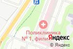 Схема проезда до компании Марий Эл-РОСНО-МС в Йошкар-Оле