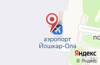 Схема проезда до компании КДО АВИА КАРГО в Большом Шаплаке