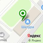 Местоположение компании Шатура-мебель