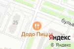 Схема проезда до компании СК Вертикаль в Йошкар-Оле