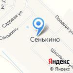 Сенькинская средняя общеобразовательная школа на карте Йошкар-Олы