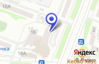 Схема проезда до компании ПО ЛИГОН в Йошкар-Оле
