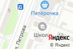 Схема проезда до компании Кровля-Центр в Йошкар-Оле