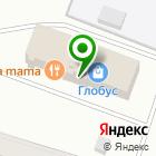 Местоположение компании Profi+