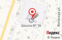 Схема проезда до компании Основная общеобразовательная школа №16 в Ильинке