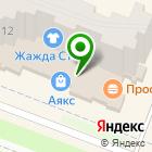 Местоположение компании Анютка