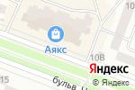 Схема проезда до компании Твой кондитерский в Йошкар-Оле