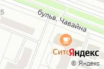 Схема проезда до компании СССР в Йошкар-Оле