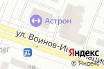 Схема проезда до компании Дровосек в Йошкар-Оле