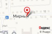Схема проезда до компании Фельдшерско-акушерский пункт в Мирном