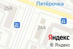 Схема проезда до компании СДЭК в Йошкар-Оле