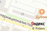Схема проезда до компании Марийобувьбыт в Йошкар-Оле