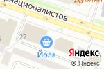 Схема проезда до компании Платежный терминал в Йошкар-Оле