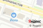 Схема проезда до компании Ваш Мастер в Йошкар-Оле