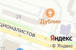 Схема проезда до компании Север в Йошкар-Оле