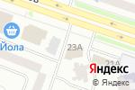 Схема проезда до компании Мебельный Дом в Йошкар-Оле