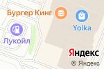 Схема проезда до компании Яхонт в Йошкар-Оле