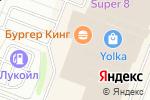 Схема проезда до компании Comepay в Йошкар-Оле