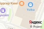 Схема проезда до компании Десерт в Йошкар-Оле