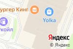 Схема проезда до компании JuiceMe в Йошкар-Оле